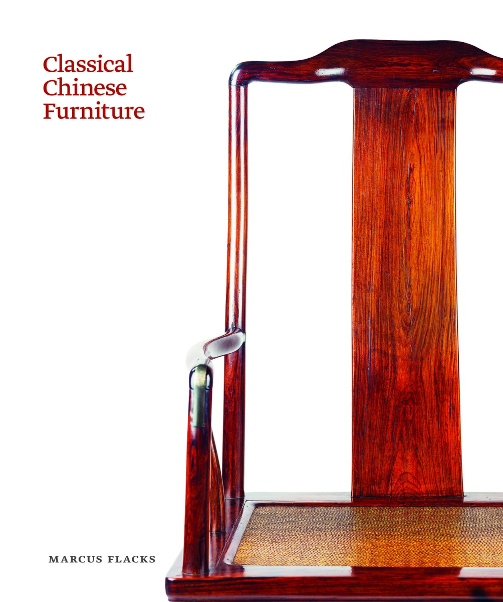 ClassicalChineseFurniture_frontcover